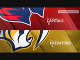 Washington Capitals vs Nashville Predators Jan 15, 2019 HIGHLIGHTS HD