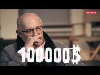 [SUPER_VHS] НИКИТА МИХАЛКОВ - BESOGON.FLUDD