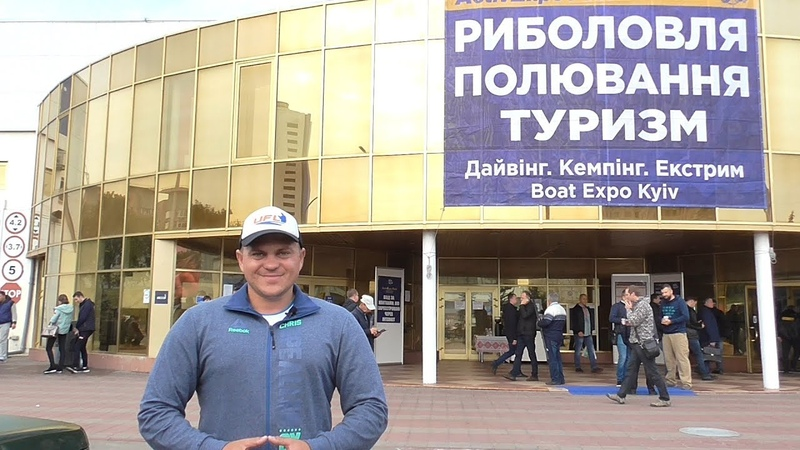 Рыболовная выставка в Киеве: Чего ждать в 2019 году рыбакам?