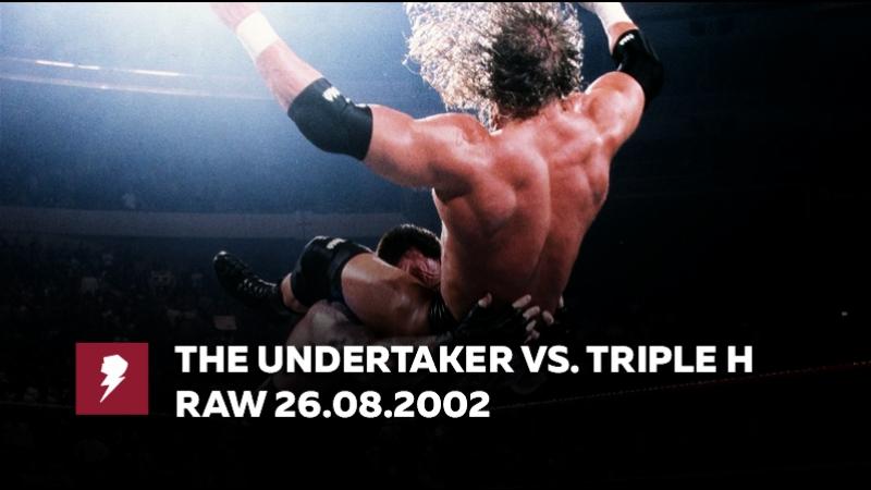 [My1] Ро 26.08.2002 - Трипл Эйч против Гробовщика