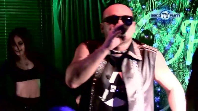 АРКАДИАС - Мой розовый вечер - DISCO TV PARTY