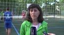К началу учебного года в 31 школе города оборудуют новые спортивные площадки