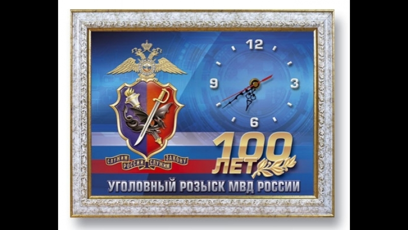 Уголовный розыск г.Петрозаводск, Республика Карелия.