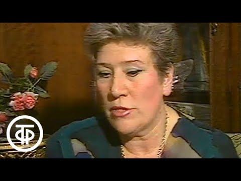 НЛО: необъявленный визит. Передача 9. Контакт с инопланетянами. М.Левашева (1991)