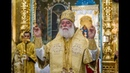 Приветственное слово Патриарха Александрийского и всея Африки Феодора II