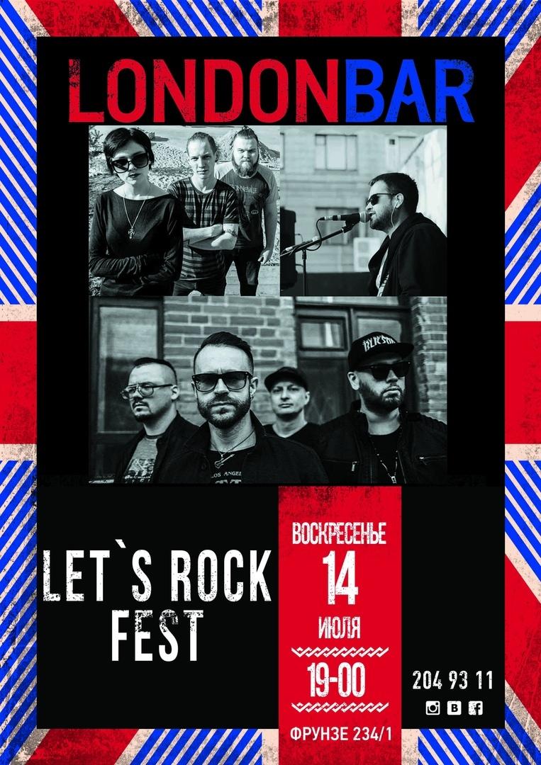 Афиша Новосибирск 14 июля Let's Rock Fest