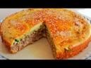 Шикарный ПИРОГ с мясом, петрушкой, сыром | Быстро, просто и все сыты!