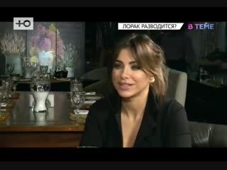 #ВТЕМЕ Муж Ани Лорак попался на измене в караоке