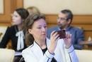 Анна Кузнецова фото #17