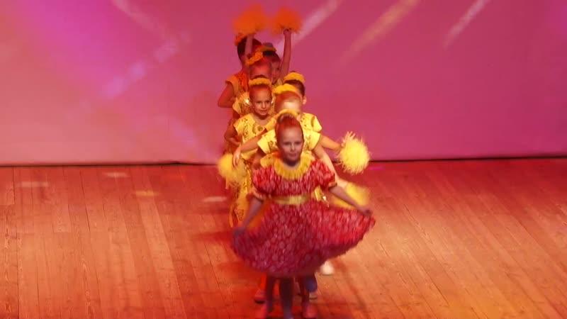 Танец Cолнечные зайчики