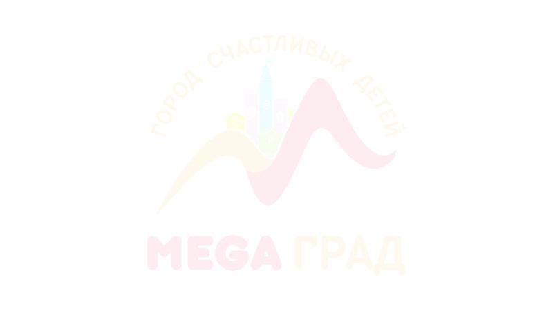 Прямой эфир 16.06.2019 MEGA ГРАД Крым. Симферополь