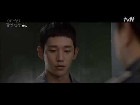 Тюремная жизнь Prison Playbook 슬기로운 감빵생활 TVN отрывок из дорамы 6 серия ENG SUB