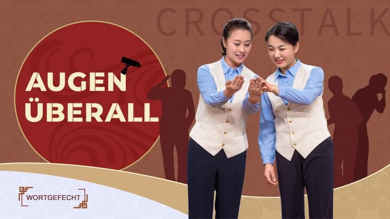 Wortgefecht der christlichen Kirche Augen überall - Der Glaubenszustand der chinesischen Christen