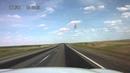 Дорога Р 216 Утта Астрахань