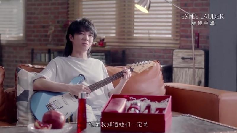 [3] Estee lauder Вопросы и ответы Hua Chenyu (10-2018)