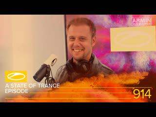 A state of trance episode 914 [#asot914] - armin van buuren