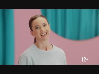 Ольга Бузова в рекламе Pandao!