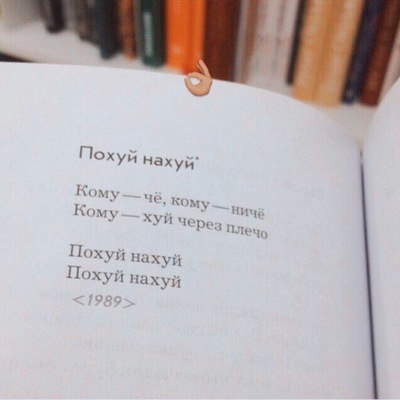 Артемий Громов