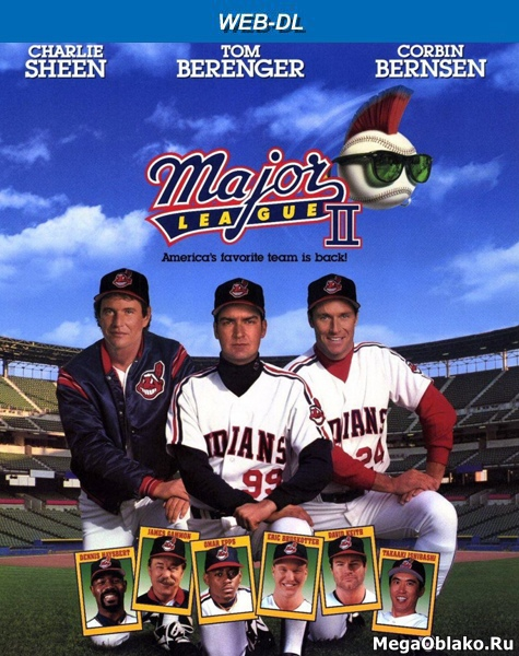 Высшая лига 2 / Major League II (1994/WEBRip/DVDRip)