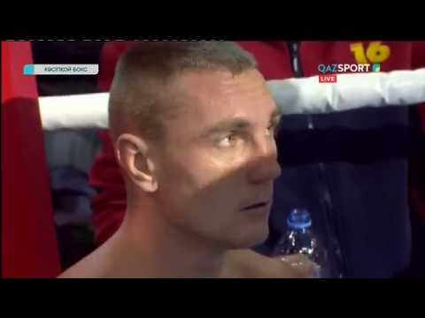 Кәсіпқой бокс. Абылайхан Хусаинов - Максим Мороз