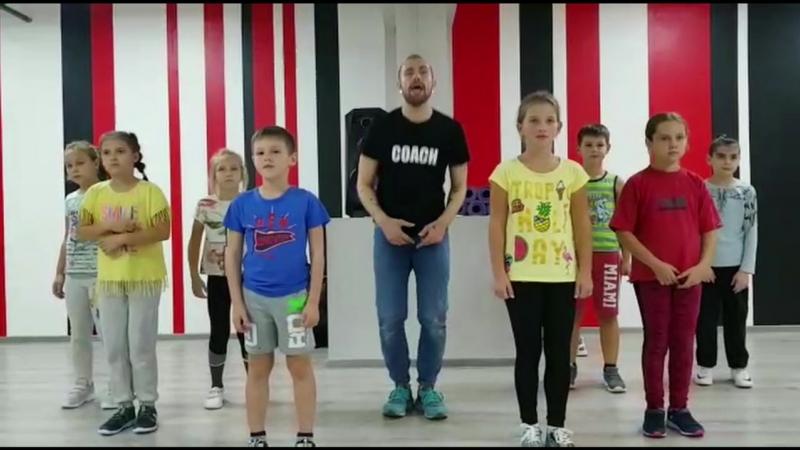 Dance mix для детей Dance Life Чертановская Южная