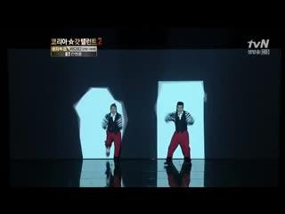 Best locking dance ever - koreas got talent 2 - khan and moon