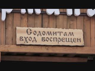 Герман Стерлигов - о Путине, геях и женской красоте / #ПоТок