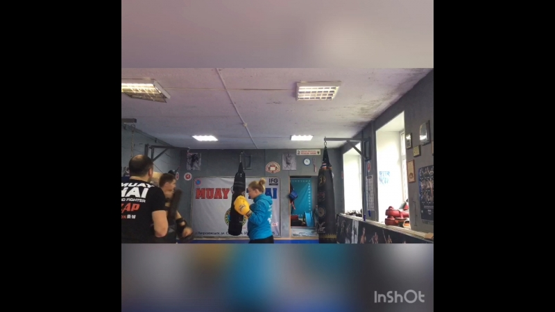 FIGHTER GYM