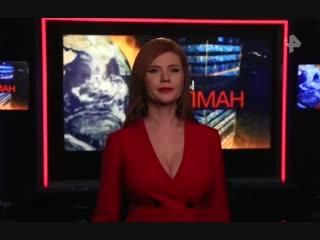 Тайны Чапман кругом враги 16 10 2018 смотреть онлайн