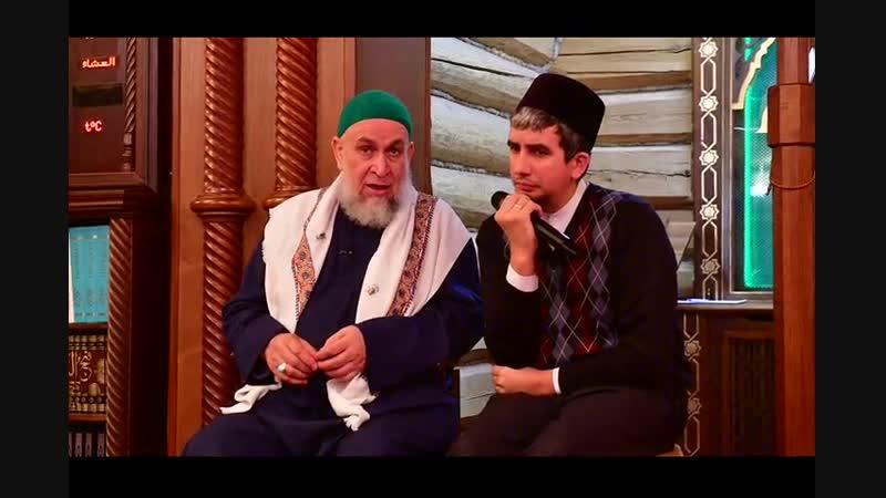 лекция шейхаАбдурраззак Ассаиди в мечети Казан Нуры 01.02.2019г ч.2
