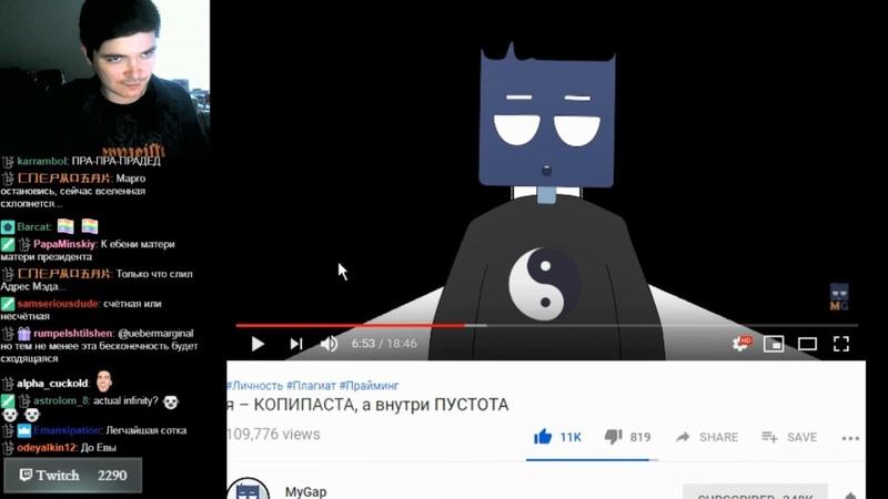 Маргинал смотрит видео про отсутствие личности   я – КОПИПАСТА, а внутри ПУСТОТА