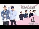 [EXO-minific] Dream Lovers: ep.4 l ChanBaek HunHan KaiSoo (CC SUB)