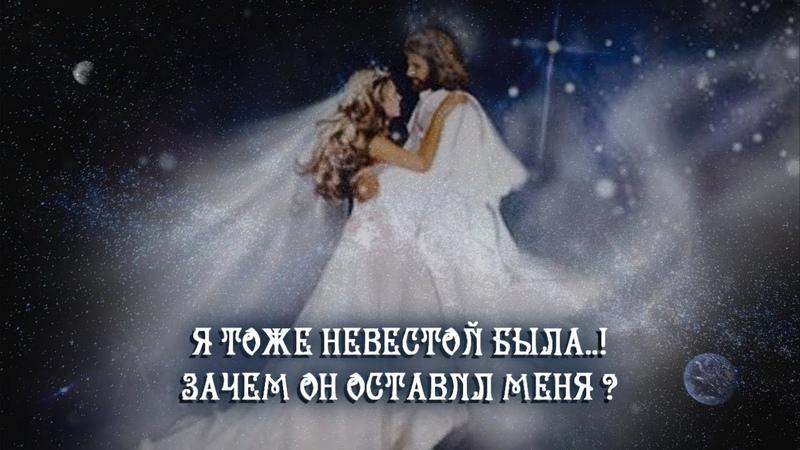 ЗАЧЕМ ОН ОСТАВИЛ МЕНЯ Я ТОЖЕ НЕВЕСТОЙ БЫЛА Ночь ПОСЛЕ ВОСХИЩЕНИЯ Валентина Прокопенко Alive