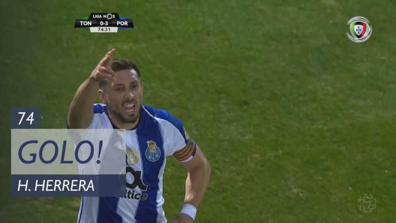Гол Эктора Эрреры 74 минута Тондела Порту 0 3