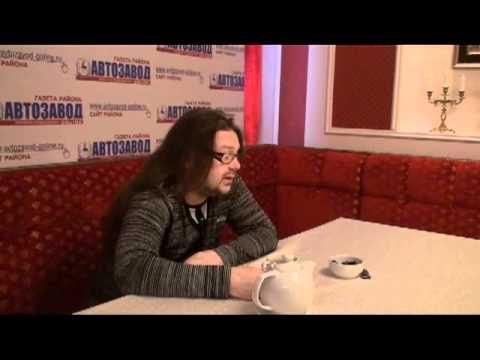 Владимир Захаров - ДК «ГАЗ» (интервью, 22.10.2011)