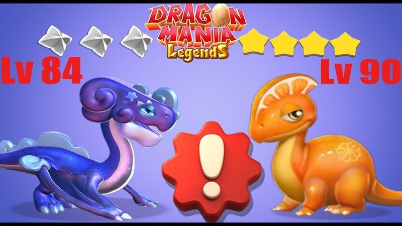 Lv84 Vs Lv90 Who won! - ENCHANT DRAGON BATTLE | Dragon Mania Legends | Part 1311HD