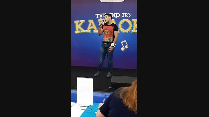 Отборочный тур (Караоке) Слава Христо-Я Люблю Тебя До Слёз (cover)
