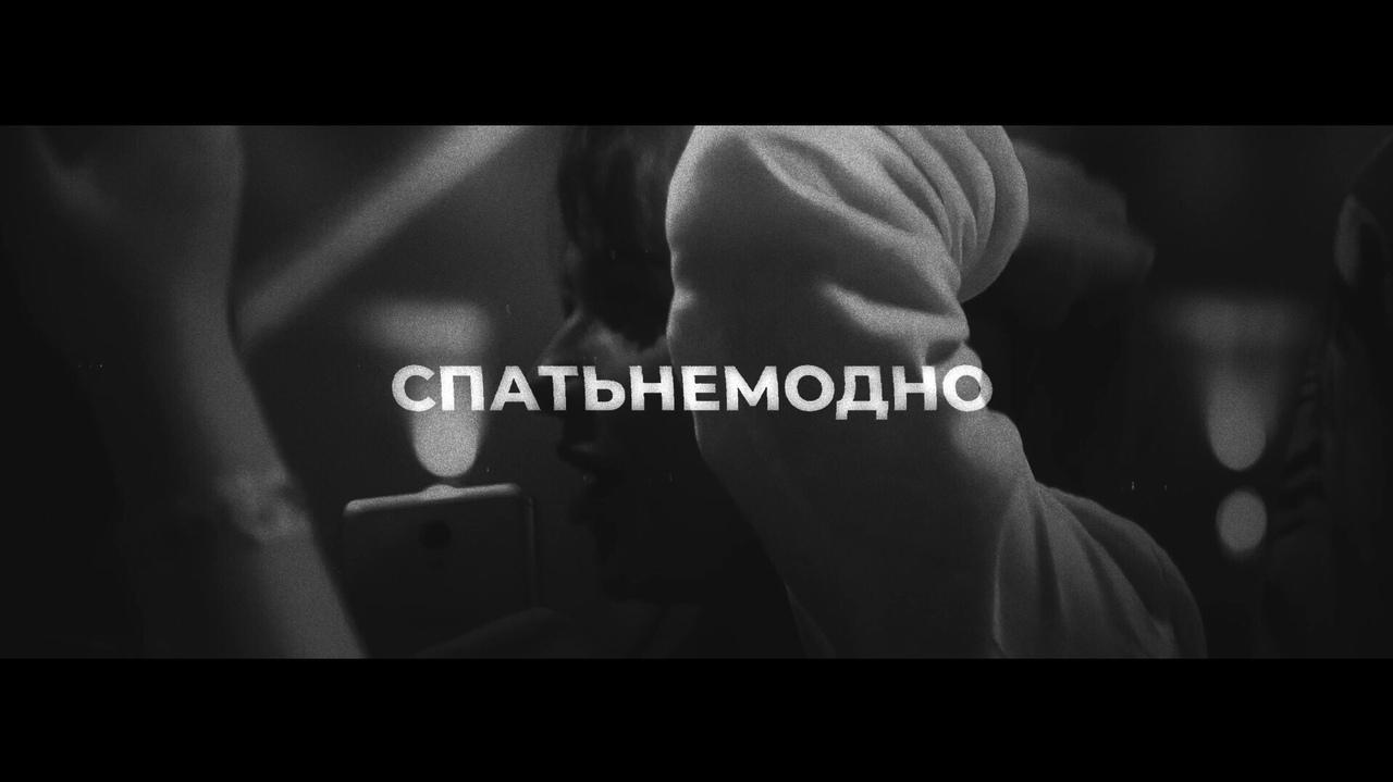 Афиша Екатеринбург s