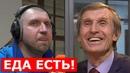 Дмитрий ПОТАПЕНКО - Крестьянин торжествует! (feat. Василий МЕЛЬНИЧЕНКО)