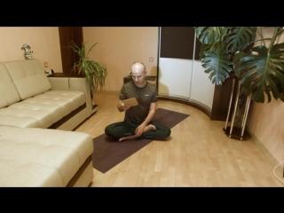 Если при выполнении асаны йоги энергетический поток сам собой меняется