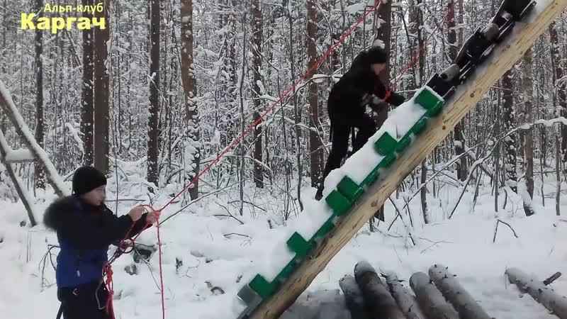 Альп-клуб Каргач. Преодоление препятствия в связке, организация страховки