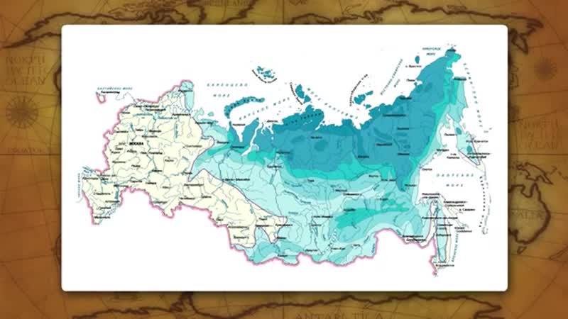 Подземные воды, ледники, многолетняя мерзлота. Видеоурок по географии 8 класс
