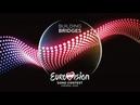 21Μαΐ2015 – 60ος Διαγωνισμός Τραγουδιού EUROVISION 2015, «Β Ημιτελικό