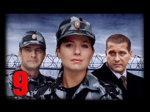 Сериал Гражданка начальница Продолжение 9 серия 2013 Драма мелодрама криминал детектив