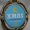 Рождественский ЛГБТ-турнир во Франкфурте