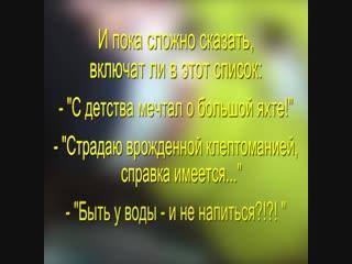 """""""НЕВИНОВАТАЯ Я!"""" Министерство юстиции предлагает не наказывать чиновников за """"вынужденную коррупцию""""."""