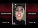 Face о 6ix9ine Lizer Закат 99 1 Rap Periscope анонс релиза Slime Слушает Свои Все Треки
