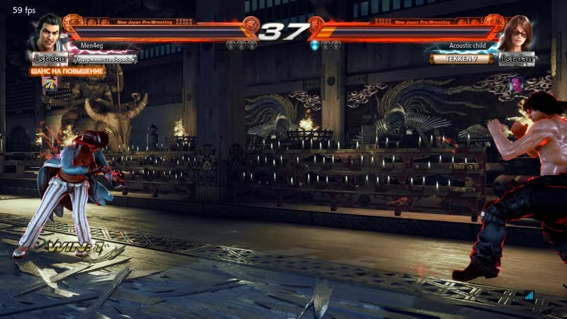 Tekken 7 2018 10 11