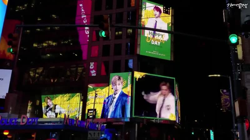 101218 Times Square Daniel's Birthday ad