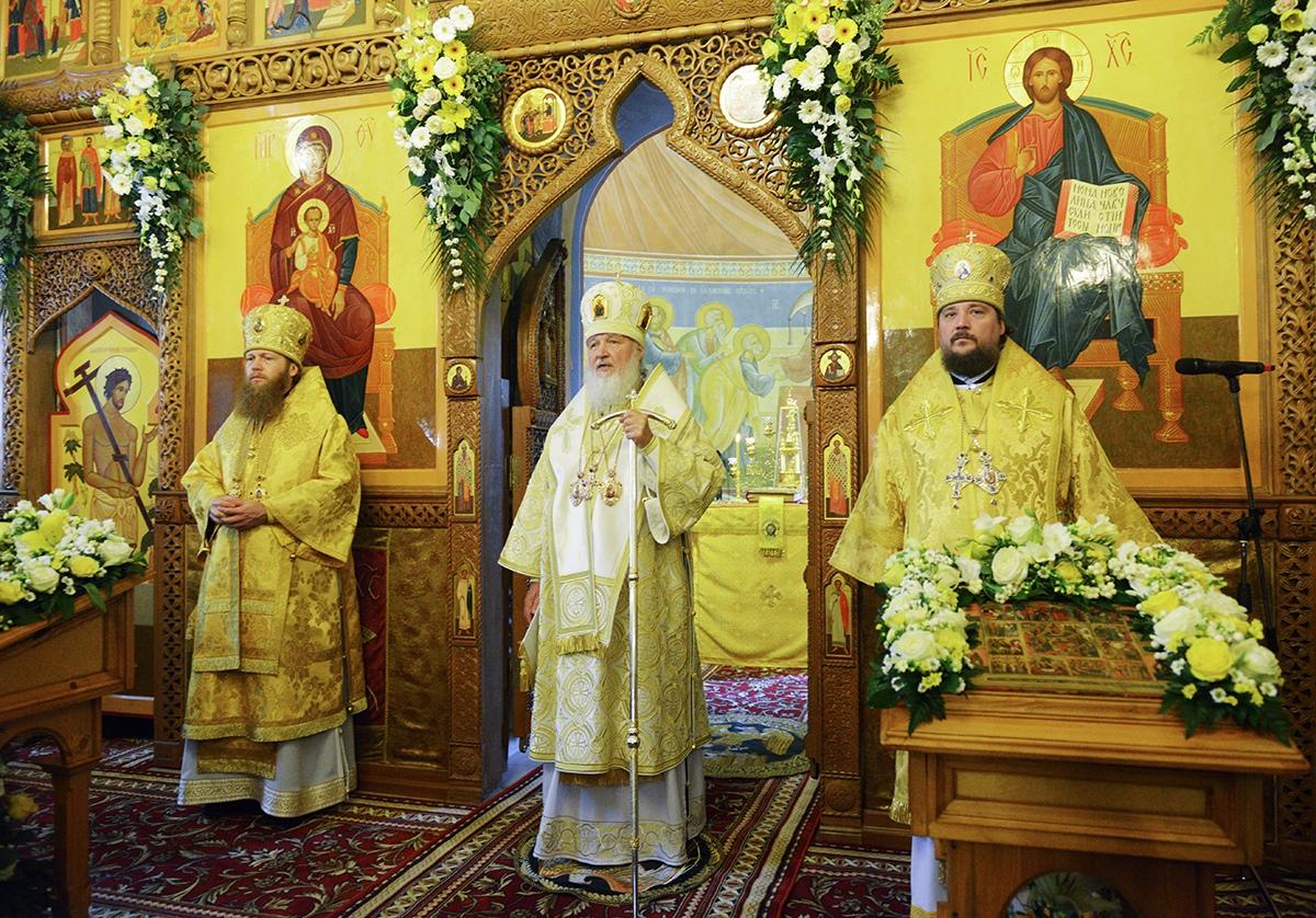 Великое освящение храма святых бессребреников Космы и Дамиана в Космодемьянском